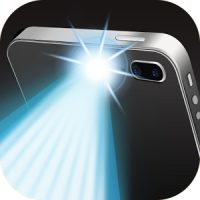 brightest-flashlight-multi-led